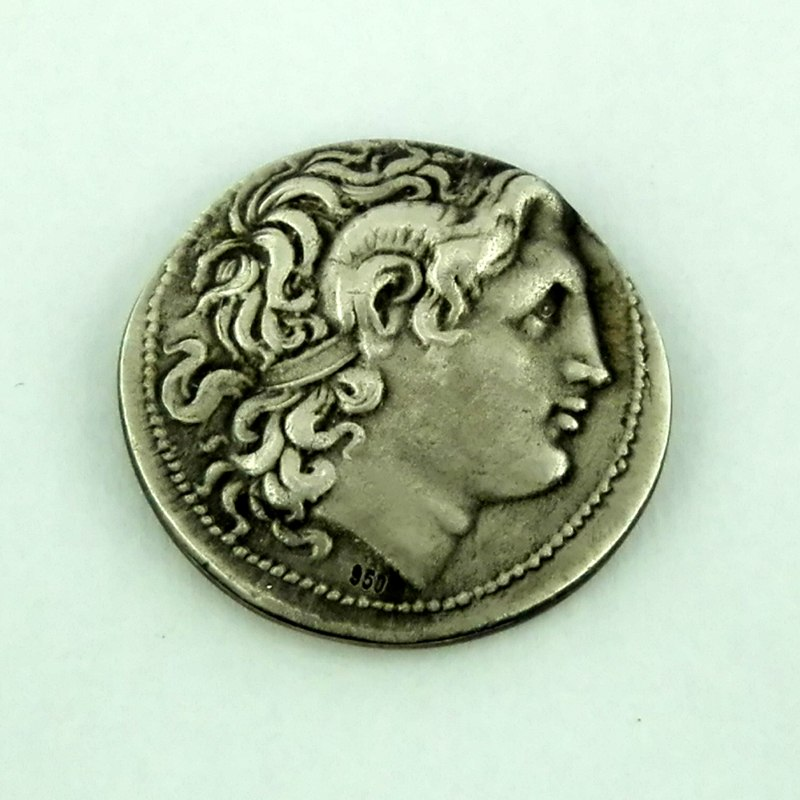 Antique Greek Currency Coin Necklace