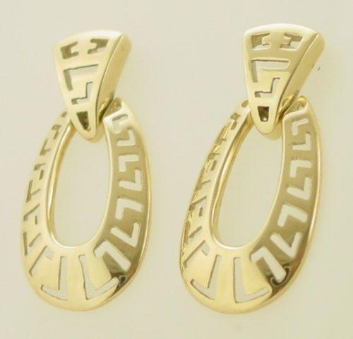 Greek Key Earrings Meander 14 K Gkea 7