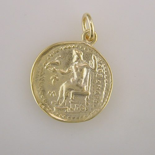 Ancient Greek Silver Coin pendant, Alexander the Great