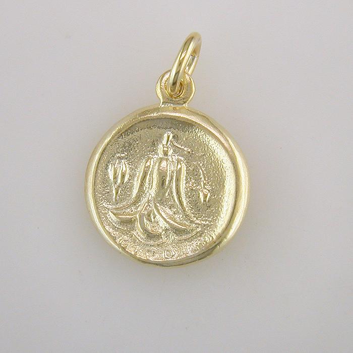 Apollo - Helios, Ancient Sun God, Rhodes island Ancient silver coin