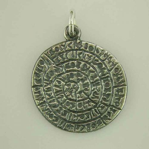 Ancient Greek Silver Coin Pendant - Phaistos Disc